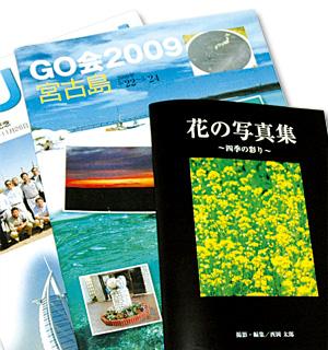 book-musen-a5-122150